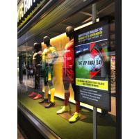 شاشة إعلانات رقمية للبيع بالتجزئة باستخدام مشغل اللافتات الرقمية.