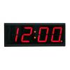 شبكة الساعة الرقمية عرض الجبهة