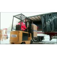الطوطم الرقمية المصنعة منتجات الشحن في جميع أنحاء العالم.
