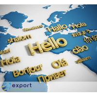 يقدم Export Worldwide خدمات ترجمة الأعمال