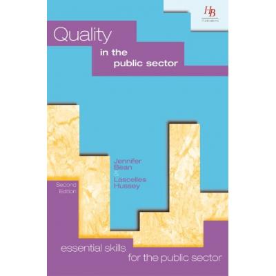 إدارة الجودة في كتاب القطاع العام