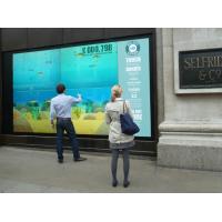 Et overlay på brugerdefineret størrelse, der bruges til et stort interaktivt display.