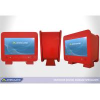 Armagards benzinpumpetopper vises på integrerede systemer europa 2020.