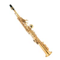 BBICO bedste marchinstrumenter mærker