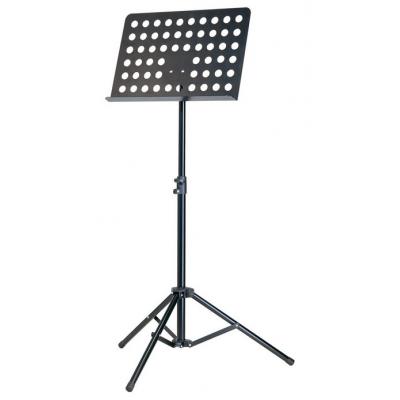 En König & Meyer musikstand er et vigtigt militært udstyr