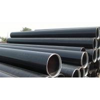 Carbon Steel Pipe Stockist - Alle størrelser