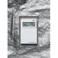 Autokapsel mit eingebautem Hygrometer.