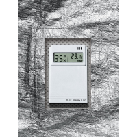 PermaBag Luxus-Autoabdeckung mit Hygrometer.