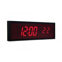 BRG sechsstellige ntp synchronisierte digitale Uhr Seitenansicht