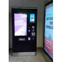 An outdoor touch screen kiosk for ticketing