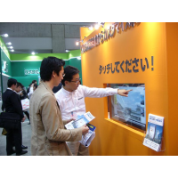 Two men using touch film by the touch screen overlay manufacturer