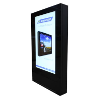 sunlight readable digital signage from Armagard