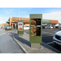Armagard qsr outdoor digital signage enclosure in situ