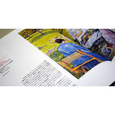 Multilingual typesetting and marketing translation services