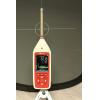 Gama de medidor de nivel de sonido optimus