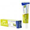 El eczema crema orgánica con la caja