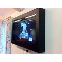 Protector de pantalla de TV en un hogar de ancianos