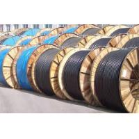 Contratación del Reino Unido para cables
