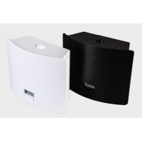 काले और सफेद रंग में सुगंध हवा मशीन।