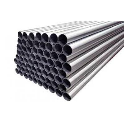 Stockist del tubo dell'acciaio inossidabile