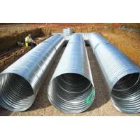 Stockist del tubo dell'acciaio inossidabile - tutte le dimensioni