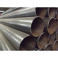 Approvvigionamento britannico per tubi in acciaio al carbonio