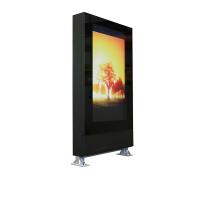 屋外のデジタル広告の表示メイン画像
