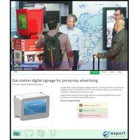 Armagard pomptopper unit op ISE en op de ExportWorldwide virtuele vakbeurs.