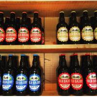 Британский дистрибьютор пива корабля