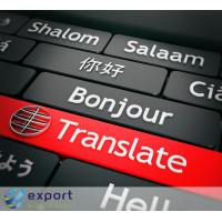 ExportWorldwide tillhandahåller översättningstjänster på webbplatsen