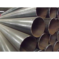 Carbon Steel Pipe Supplier