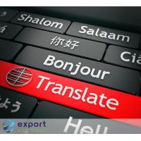ExportWorldwide web sitesi çeviri hizmetleri sunmaktadır